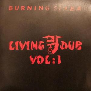LIVING DUB Vol.1