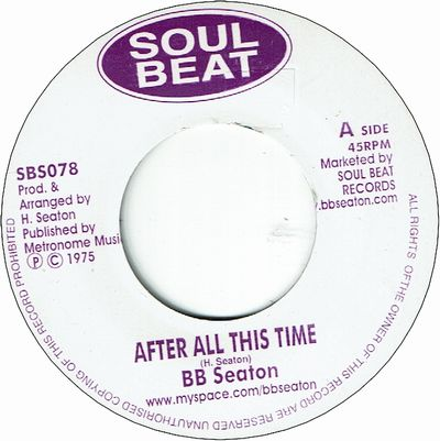 AFTER ALL THIS TIME / TIME DUB