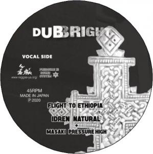 FLIGHT TO ETHIOPIA / UTCB DUB (3/6発売予定)