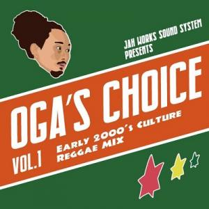 OGA'S CHOICE Vol.1 : Early 2000's Culture Reggae MIX