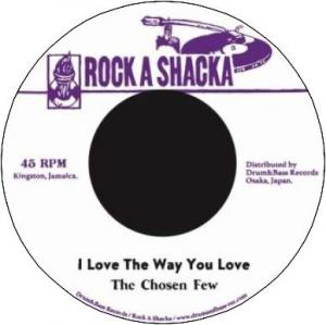 I LOVE THE WAY YOU LOVE / VERSION