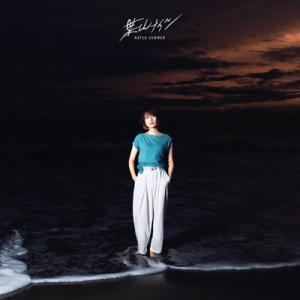 HAYAMA NIGHTS (Gatefold Sleeve)