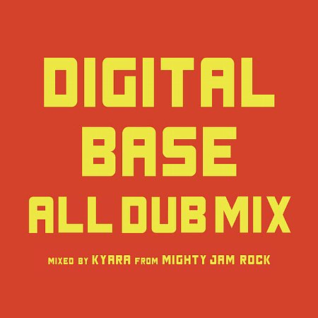 DIGITAL BASS ALL DUB MIX | LION MUSIC DEN