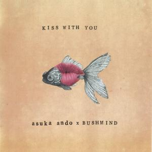 KISS WITH YOU / DUB WITH YOU(Clear Vinyl+Sticker)
