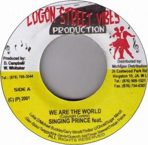 WE ARE THE WORLD (VG+)
