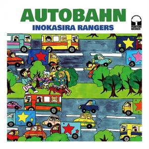 AUTOBAHN / BLACK OR WHITE(DL code入り)