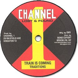 TRAIN IS COMING / WHEN