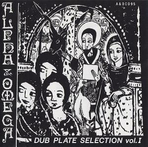 DUB PLATE SELECTION Vol.1