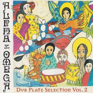 DUB PLATE SELECTION Vol.2