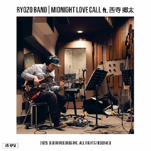 MIDNIGHT LOVE CALL  / MZO HOUSE (7/15発売予定)