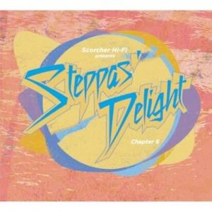 STEPPA'S DELIGHT Chapter 6