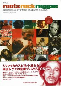 ROOTS ROCK REGGAE : Disc Guide Series Vol.09
