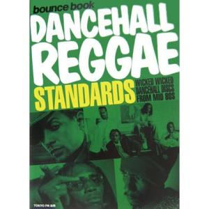 DANCEHALL REGGAE STANDARDS