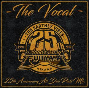 THE VOCAL : 25th ANNIVERSARY ALL DUB PLATE MIX