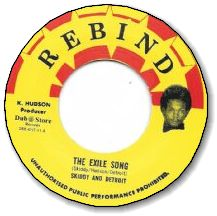 THE EXILE SONG / IN THE BURNING SUN JOH-HO