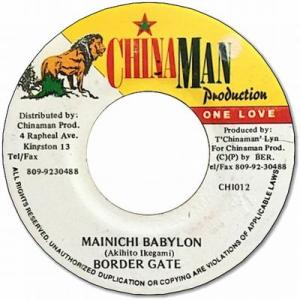 MAINICHI BABYLON