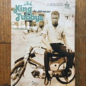 KING TUBBY THE DUB MASTER : The Official Biography