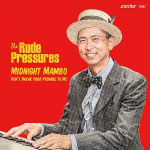 MIDNIGHT MAMBO / DON'T BREAK YOUR PROMISE TO ME