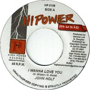I WANNA LOVE YOU (VG+)