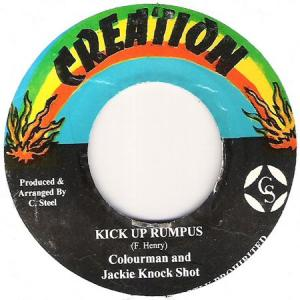 KICK UP RUMPUS