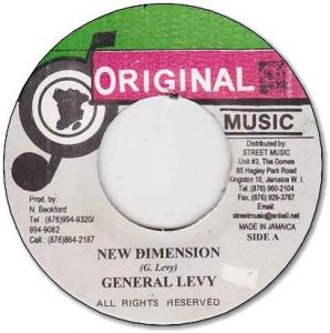 NEW DIMENSION / NO CRIME