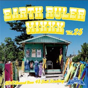 EARTH RULER MIXXX Vol.25