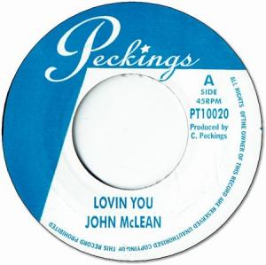 LOVING YOU (EX) / SWEET LIKE ZION (EX)