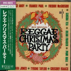 REGGAE CHRISTMAS PARTY