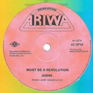 MUST BE A REVOLUTION / EMMITER DUB