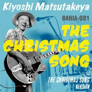 THE CHRISTMAS SONG / VERSION