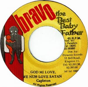 GOD MI LOVE、WE NUH LOVE SATAN (VG+)