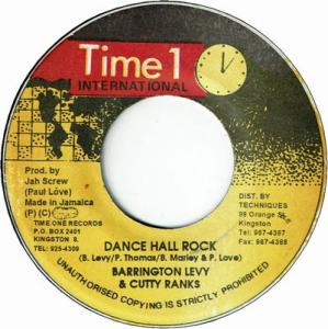 DANCE HALL ROCK (VG to VG+)