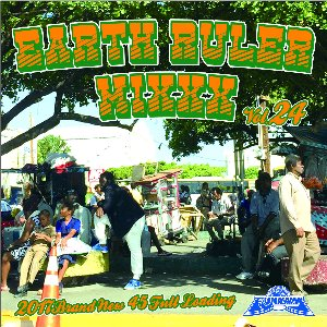 EARTH RULER MIXXX Vol.24 : 2017 Brand New 45 Full Loading