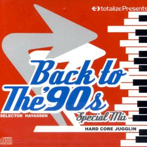 BACK TO THE 90s SPECIAL MIX -HARD CORE JUGGLIN-
