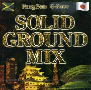 SOLID GROUND MIX