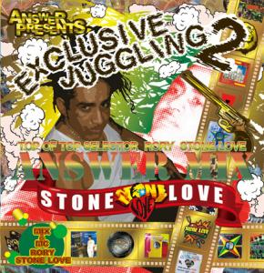 STONE LOVE AnSWeR MIX : EXCLUSIVE JUGGLING 2<BR>(特典:AnSWeRブランド・カード2K11付き)