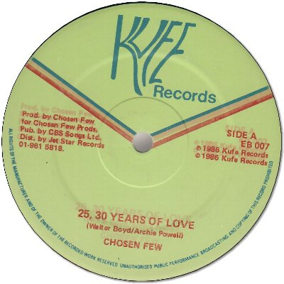 25、30 YEARS OF LOVE (VG+)