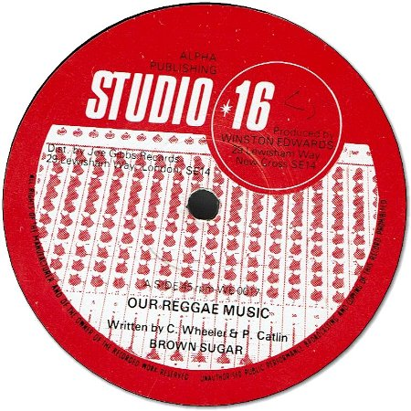 OUR REGGAE MUSIC (VG+) / DUB (VG+)
