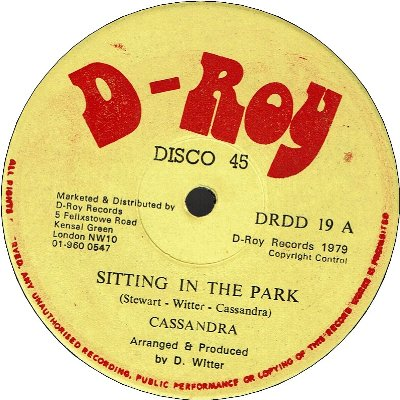 SITTING IN THE PARK (VG) / HYDE PARK DUB (VG+)