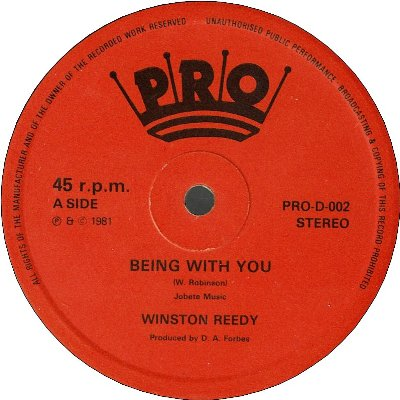 BEING WITH YOU (VG+) / BEST WITH YOU (VG+)
