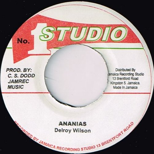 ANANIAS / YOU TOLD ME YOU CARE