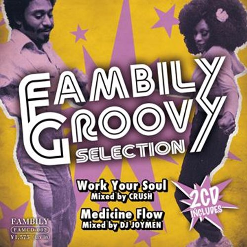 FAMBILY GROOVY SELECTION(2CD)