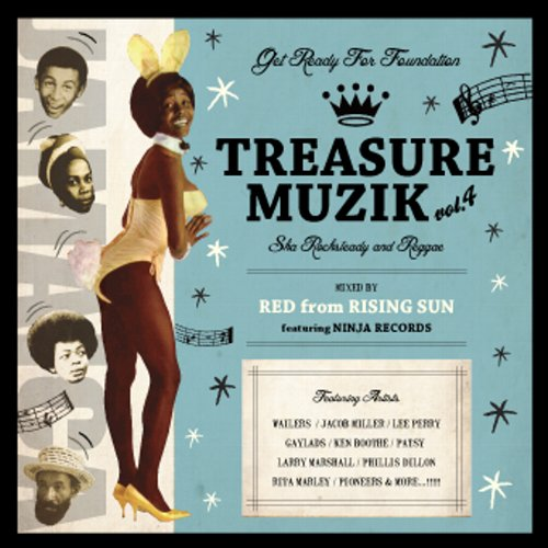 TREASURE MUZIK Vol.4
