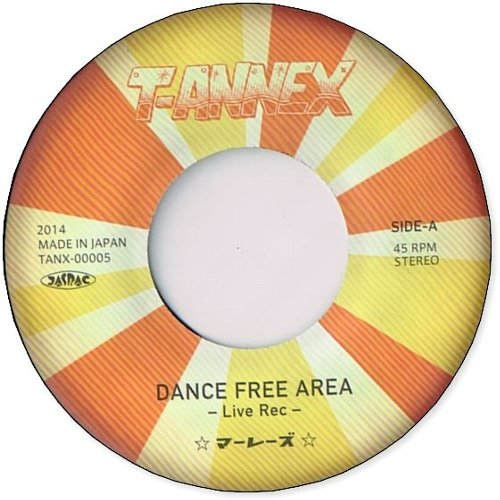 DANCE FREE AREA -Live Rec- / DANCE FREE AREA - Bim One Production Remix-