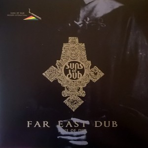 FAR EAST DUB : Addis Pablo、Ras Jammy & Jah Bami(Gatefold)