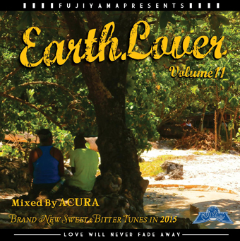 EARTH LOVER Vol.11
