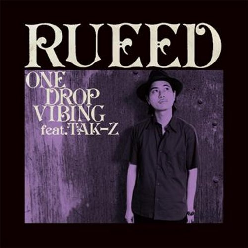 ONE DROP VIBING / VERSION
