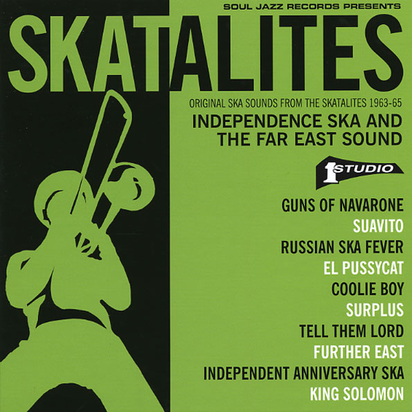 "INDEPENDENCE SKA AND THE FAR EAST SOUND (5x7"")(Record Store Day)"