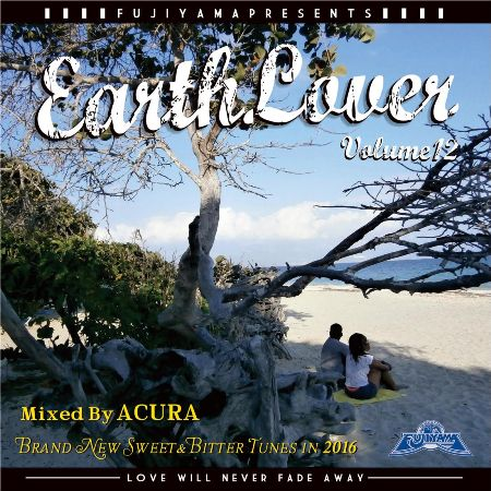 EARTH LOVER Vol.12