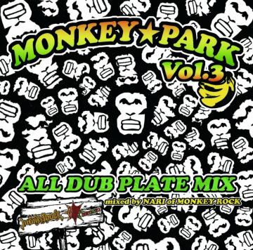 MONKEY PARK Vol.3 : All Dub Plate Mix